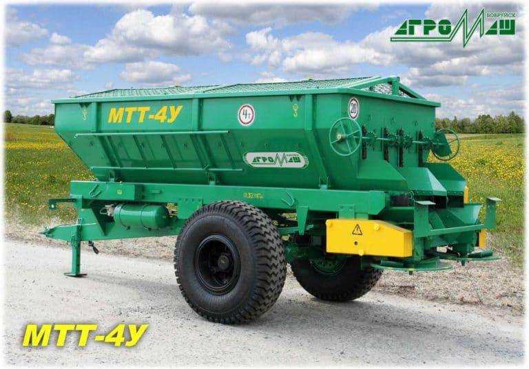 """ماشین شیمیایی سازی خودران """"MTT-4U"""""""