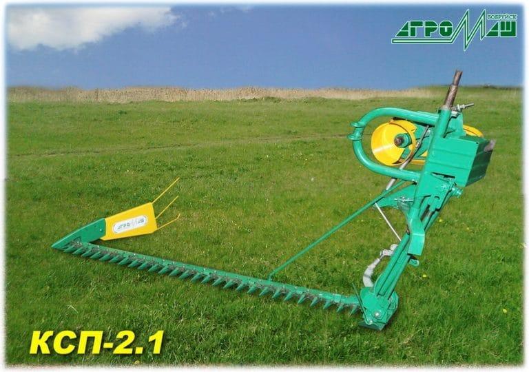 "ماشین چمن زنی ""KSP-2.1"""