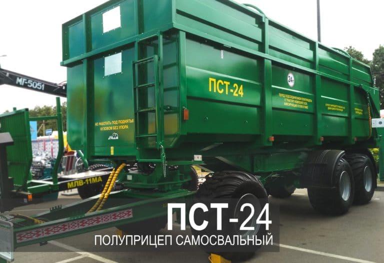 """نیمه تریلر """"PST-24"""" را با تخته های پسوند تخلیه کنید"""