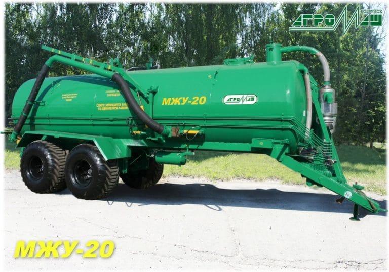 """دستگاه استفاده از کودهای آلی مایع """"MZHU-20"""""""
