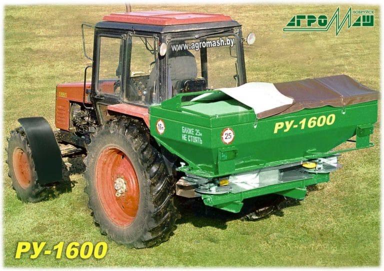 پخش کننده کودهای معدنی RU-1600