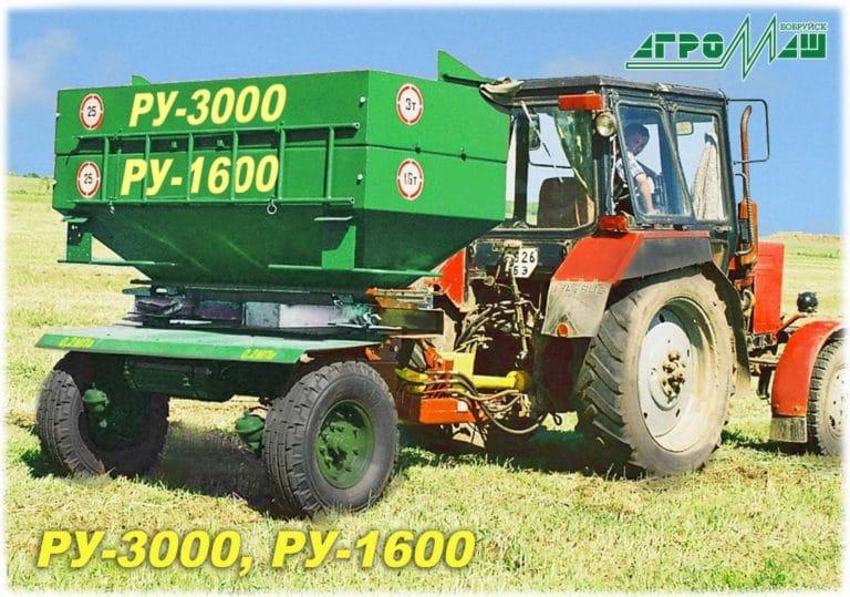 پخش کننده کودهای معدنی RU-3000